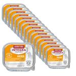 Sparpack! Integra Protect mit Ente Indikationsbereich Niere | 16x100g